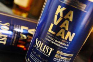 kavalan meilleur whisky